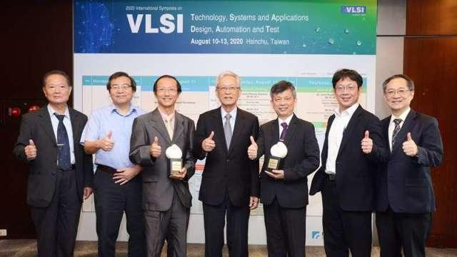2020 VLSI號召國際科技與半導體業界、學者專家共同參與,同時頒發ERSO Award,表彰傑出貢獻的業界人士。(圖:工業技術與資訊月刊)