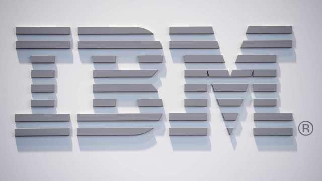 IBM計劃分拆IT基礎架構部門 盤前股價聞訊上漲(圖片:AFP)
