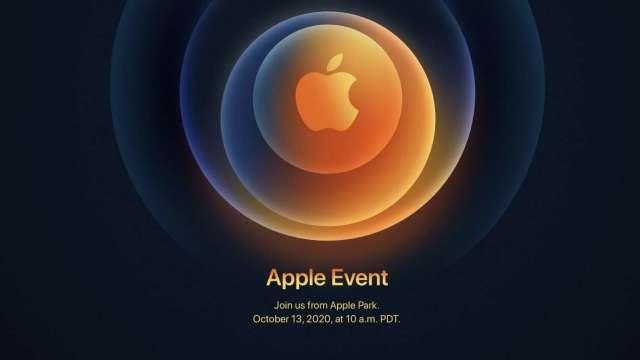 iPhone 12下週料掀5G升級潮!爆料達人:AirTags、AirPods Studio將缺席。(圖片:蘋果)