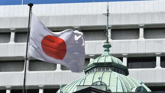 日本9月PPI月減0.2% 出現近4個月來首度下滑 (圖片:AFP)