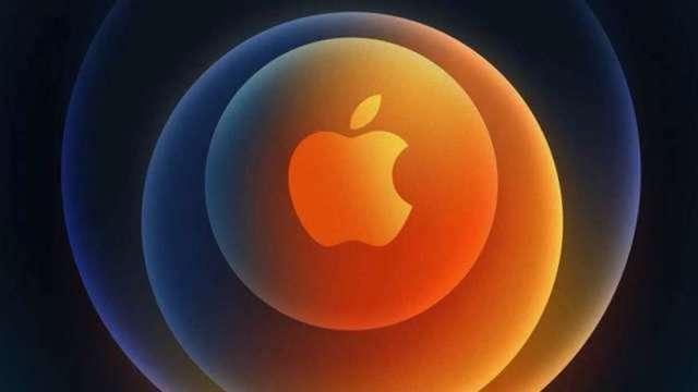 蘋果爆料達人:iPhone 12系列 Face ID辨識提升、相機更新、電池續航升(圖:AFP)