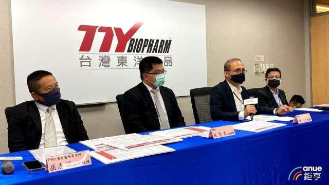 東洋今日宣布取得德國新冠疫苗台灣代理權。(鉅亨網記者沈筱禎攝)