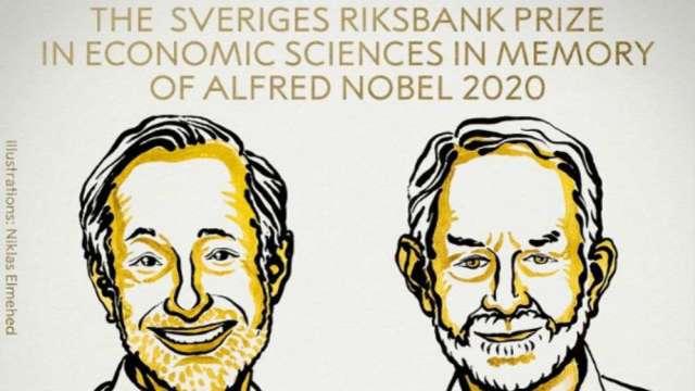 諾貝爾經濟學獎揭曉 美國2學者改善拍賣理論獲殊榮 (圖片:諾貝爾官網)