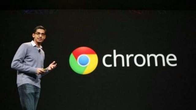 調查谷歌反壟斷 美國政府擬強制出售Chrome瀏覽器 (圖:AFP)