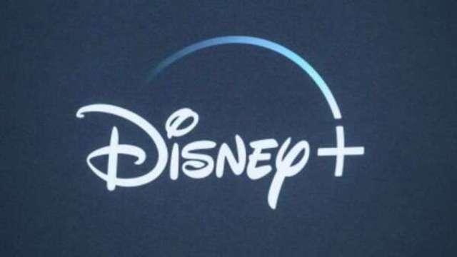 加強串流媒體發展!迪士尼宣布重大組織調整 盤後大漲5% (圖:AFP)