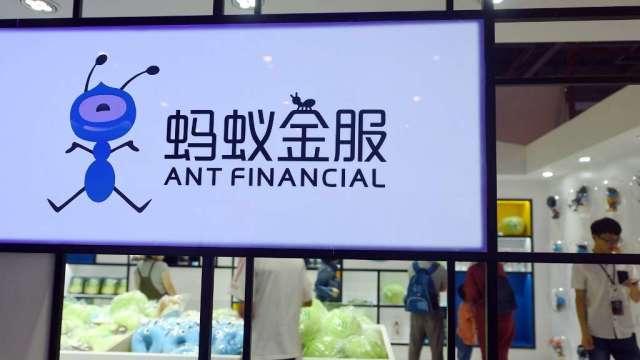 螞蟻集團傳遭中證監調查 上市計畫恐因此延遲(圖:AFP)