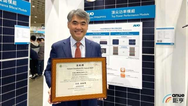 友達能源事業總部副總經理林恬宇。(鉅亨網記者劉韋廷攝)