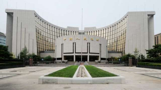 人行暗示第四季貨幣寬鬆機率低(圖片:AFP)