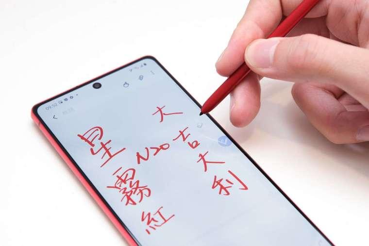亮眼外觀搭載再進化的 S Pen 與 Samsung Notes 功能,讓稍縱即逝的創意靈感可以被即時記錄。
