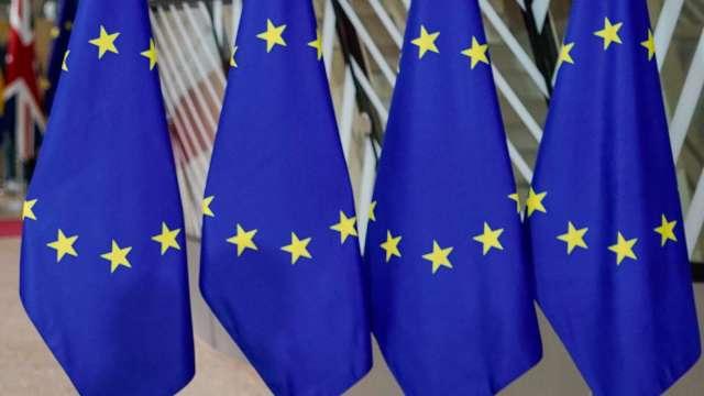 法、荷聯合呼籲歐盟推動平台分拆 強化對科技巨頭監管(圖片:AFP)