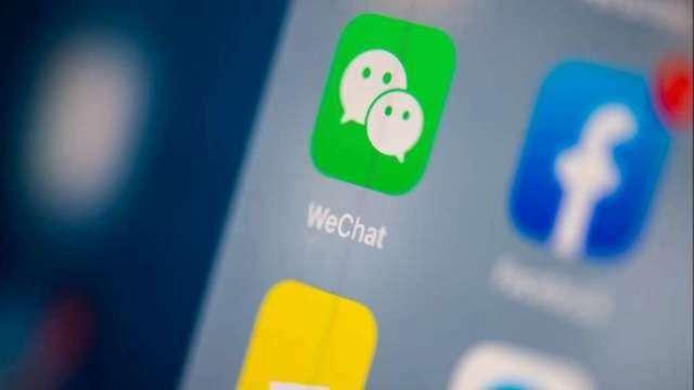 微信禁令目前擱置中 (圖:AFP)