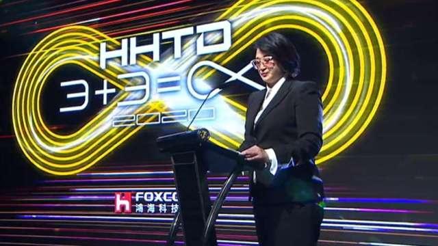裕隆集團執行長嚴陳莉蓮前往參與鴻海科技日。(圖:取自鴻海科技日直播畫面)