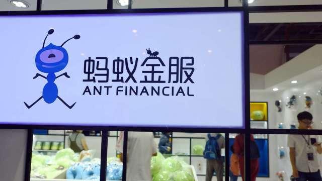 市場熱度高 傳螞蟻將IPO估值目標調升至2800億美元(圖片:AFP)