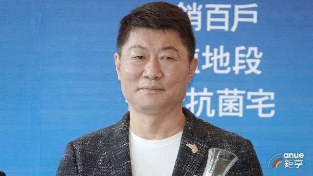 皇普建設董事長蘇永平。(鉅亨網記者張欽發攝)