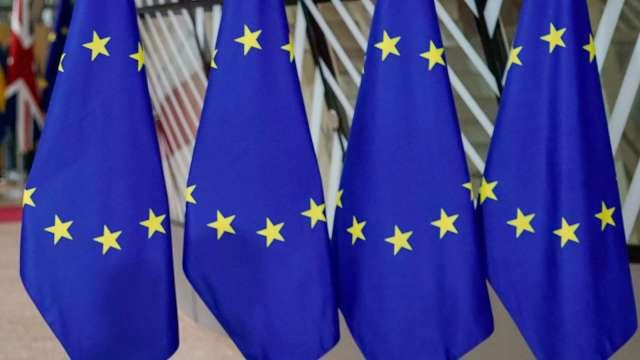 歐元區9月CPI年減0.3% 符合市場預期 (圖片:AFP)