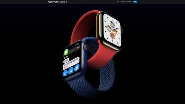 力麗不僅打進HomePod音箱網布,也拿Apple Watch的編織錶帶紗線訂單。(翻攝自蘋果官網)
