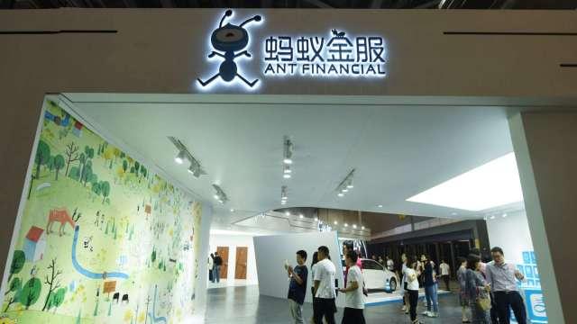 中證監同意螞蟻集團香港IPO 最快11月初中、港掛牌(圖片:AFP)