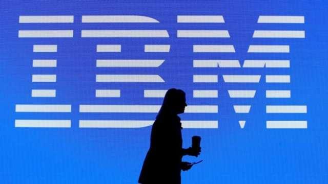 紅帽好表現難力挽狂瀾 IBM營收連3季下滑 盤後跌近3%(圖:AFP)