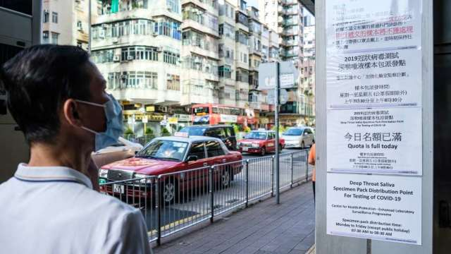 香港9月份失業率升至6.4% 創近16年新高(圖:AFP)