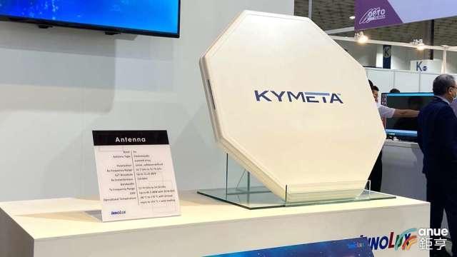 群創攜手Kymeta推出液晶平板衛星天線。(鉅亨網記者劉韋廷攝)