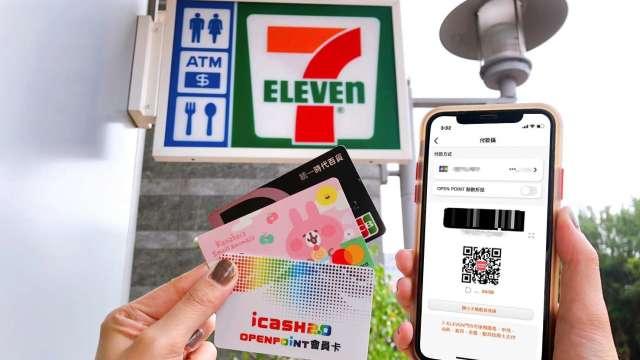 7-ELEVEN電子支付使用人次突破2.7億,年增逾10%。(圖:統一超提供)