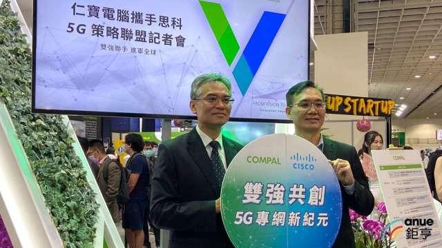 仁寶智慧型裝置事業群執行副總彭聖華(左)、思科台灣總經理陳志惟(右)。(鉅亨網記者劉韋廷攝)