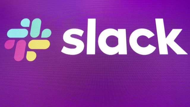Slack挫逾6%!大摩喊賣:客戶投向對手懷抱 疫情利多因素消散(圖片:AFP)