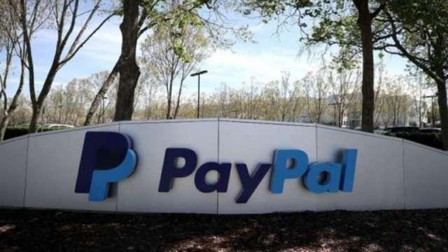 PayPal消息帶動多頭情緒 比特幣突破13,000美元大關(圖:AFP)