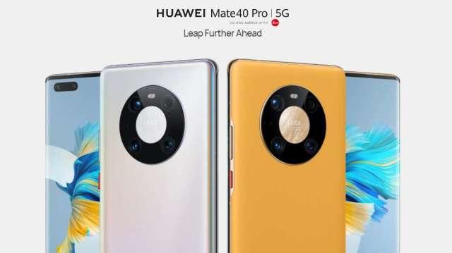 華為Mate 40/Pro重磅問世 搭載首款5G晶片麒麟9000   (圖片:華為)