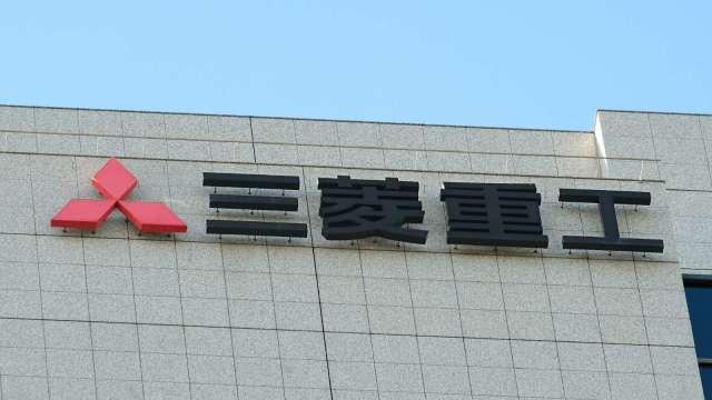 傳三菱重工將凍結噴射客機業務 週五早盤股價大漲 (圖片:AFP)