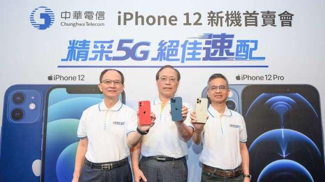 左至右為中華電行動通信分公司總經理陳明仕、董事長謝繼茂及總經理郭水義。(圖中華電提供)
