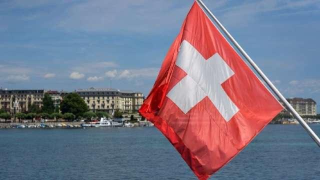 禁止投資軍火商公投案若過關 瑞士央行將被迫拋售持有美股。(圖:AFP)