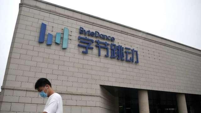 傳字節跳動推動抖音業務單獨在香港上市 公司:計畫尚未確定(圖:AFP)