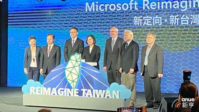 微軟將設首座在地資料中心,估四年創造3000億商機。(鉅亨網記者劉韋廷攝)