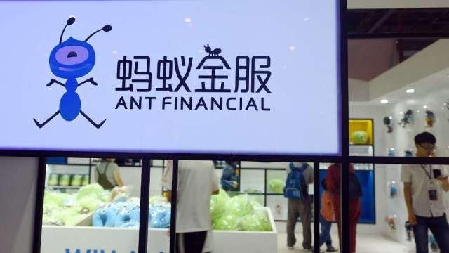 螞蟻集團A股發行價確定 兩地籌資345億美元創紀錄新高(圖:AFP)