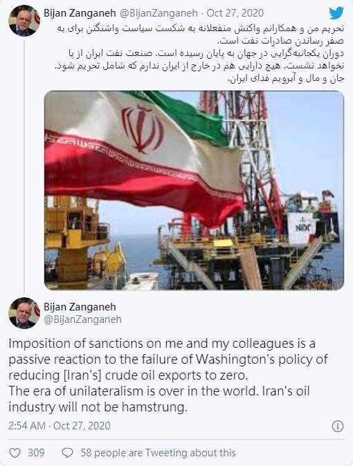 取自伊朗石油部長推特。