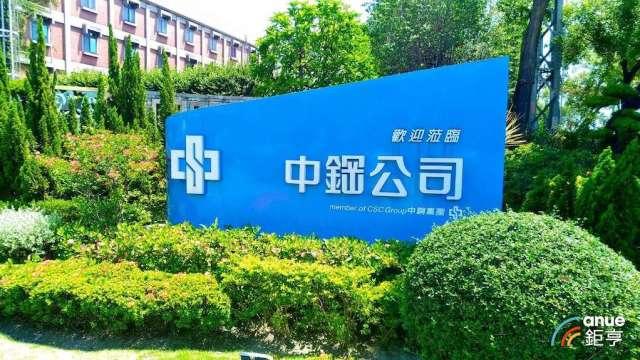 中鋼子公司主管屆齡退休,陳火坤將接中鋼構董座,李志豐出任中宇總座。(鉅亨網資料照)