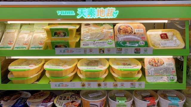 7-11推全新鮮食自有品牌「天素地蔬」。(圖:統一超提供)