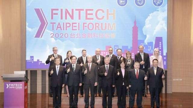 2020台北金融科技論壇今天登場。(圖:主辦單位提供)