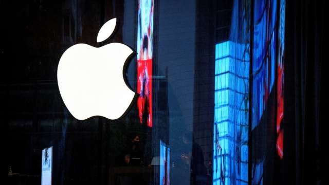 決定分手Google?蘋果悄悄開發自家搜尋引擎技術。(圖片:AFP)