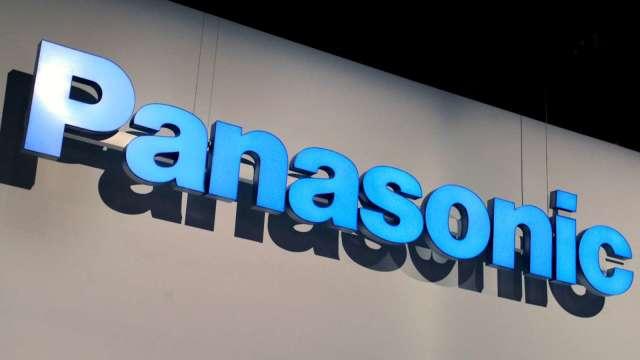 〈財報〉Panasonic上半年純益年減52% 財測維持不變 (圖片:AFP)