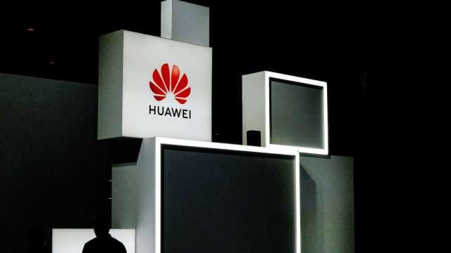 華為有機會取得晶片供應 惟5G美國不放行(圖片:AFP)