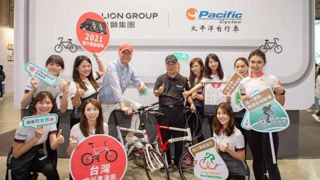雄獅推展2021自行車旅遊年。(圖:雄獅提供)