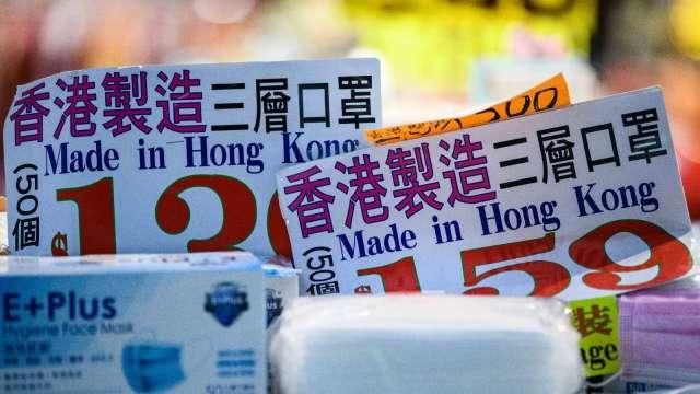 反對美將港貨標「中國製造」 港府正式啟動WTO爭端解決機制 (圖:AFP)