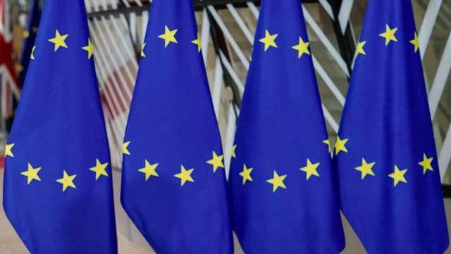 歐元區第三季GDP季增12.7% 增幅超越市場預期(圖片:AFP)