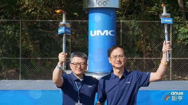 左起為聯電共同總經理王石、簡山傑。(鉅亨網記者林薏茹攝)