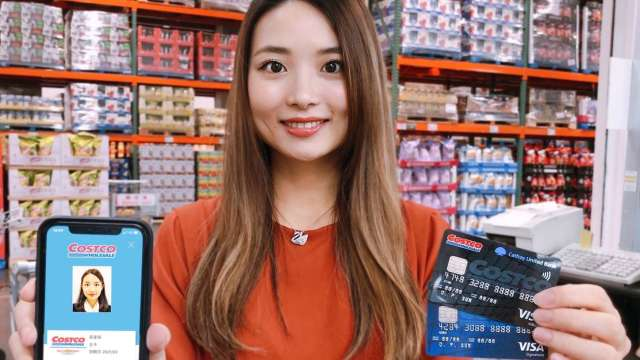 國泰世華銀攜手好市多推Costco Pay 會員服務、支付全面行動化。(圖:國泰世華銀行提供)