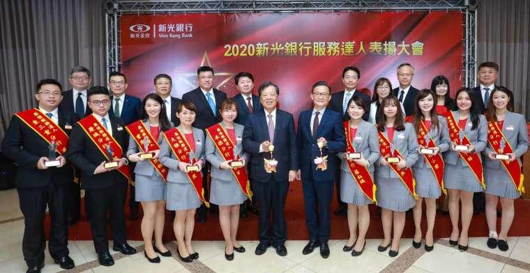 由 (前排左6起) 新光銀行李增昌董事長、謝長融總經理與 2020 年新光銀行十大最佳服務達人及其單位主管合影留念。