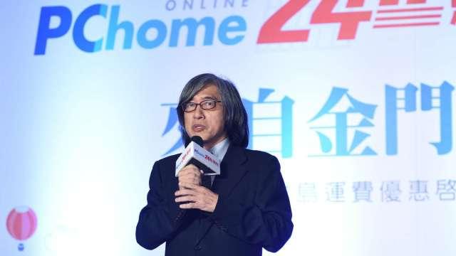 網家董事長詹宏志。(圖:網家提供)