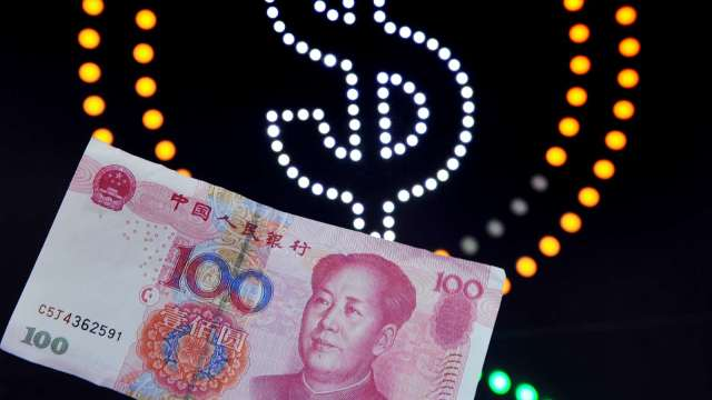 橋水達里奧:中債及人民幣將是全球吸鈔機(圖片:AFP)